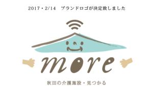 秋田介護施設ロゴ