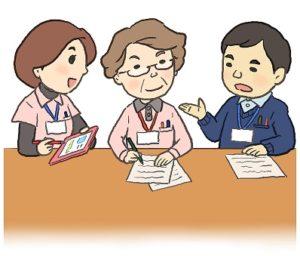 介護地域包括支援センター介護タクシー求人ケアマネmore秋田