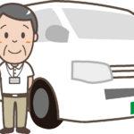 介護タクシーイメージmore秋田施設