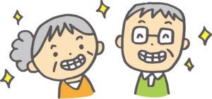 秋田高齢者歯イメージ食事more楽しい介護