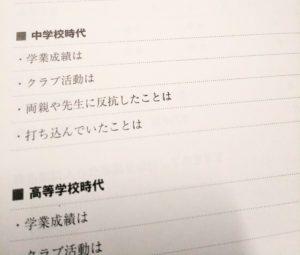 終活介活秋田高齢者moreエンディングノート