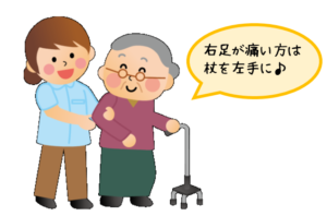 杖の使い方more秋田コラムページイメージ