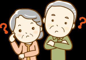 介護とは秋田moreイメージコラム介活