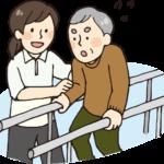 秋田作業療法理学療法違い介護