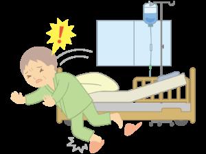ベッド介護施設転倒転落防止高齢