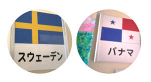ショートステイおぐらデイサービス秋田市