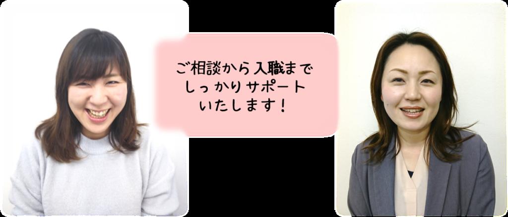 秋田介護求人イノベーションmore