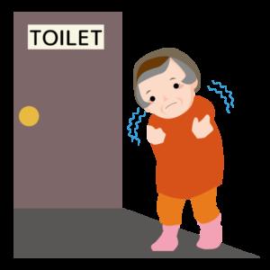 ヒートショック秋田介護トイレ高齢者