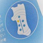 オータムライスフィールドロゴ秋田障害者介護