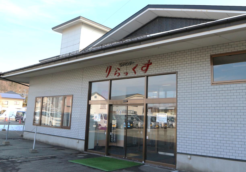 秋田介護施設デイサービスmoreさとみママファミ
