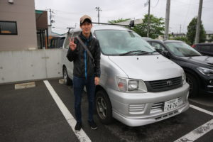 WAKAFUKU秋田more介護5円ヘルパー