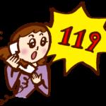 119番秋田介護施設デイサービス薬局ショートステイ入所