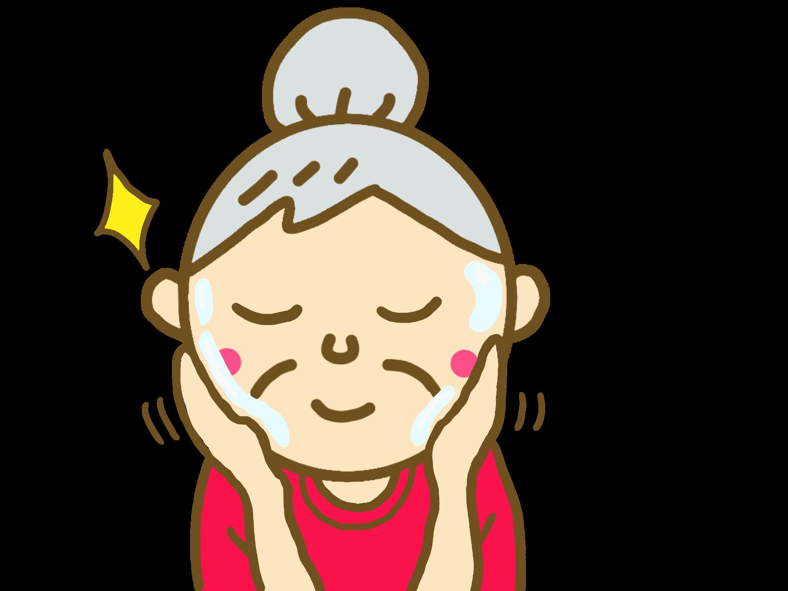高齢者化粧療法認知症予防秋田介護施設デイサービス