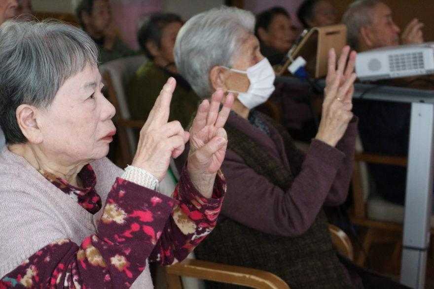 秋田市介護情報在宅介護施設リハビリショートステイデイサービス