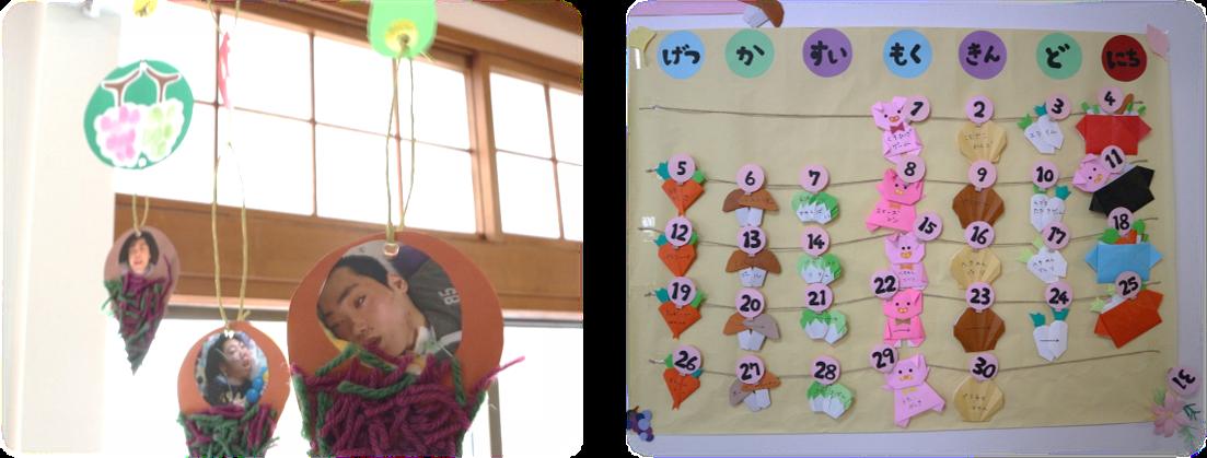 秋田市にのにママファミ介護障がい児デイサービス
