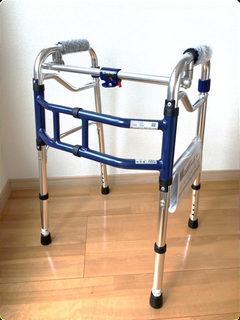 ABSラジオ介護のツボあさラテ杖滑り止め使い方冬雪道